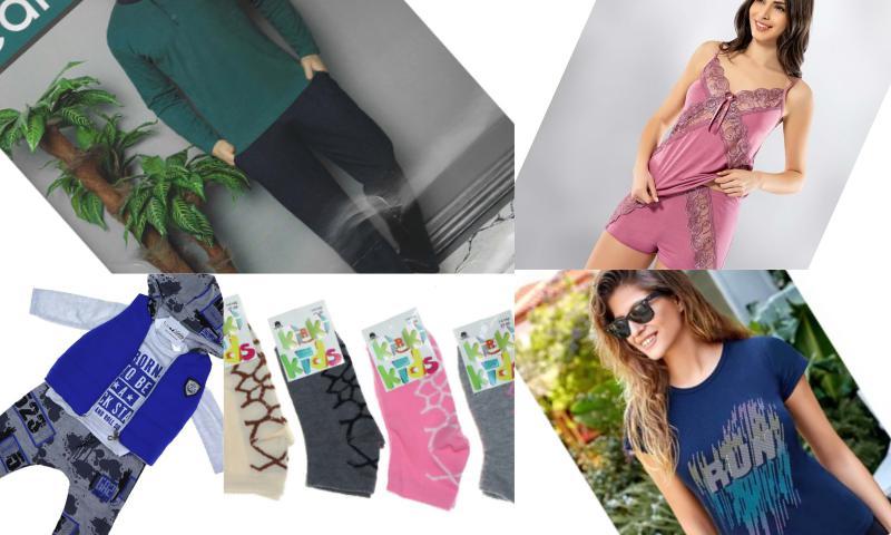 Ev Tekstil Ürünleri
